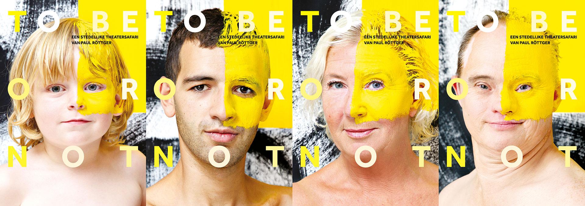 tobeornot-website-banner